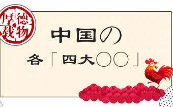 默认标题_单图文公众号首图_2017.10.26